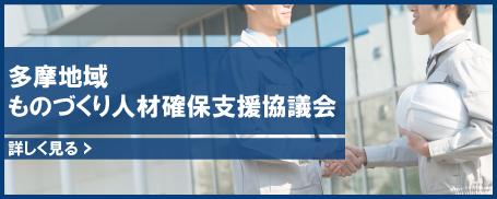 organization_banner